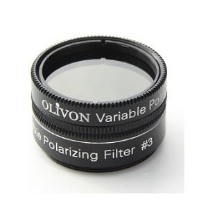 "Variable Polarizing Filter 1.25"" Olivon 92083"