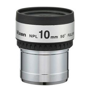 Vixen 39204 NPL 10mm Eyepiece