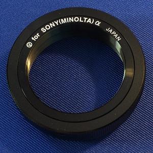 Sony T-Ring Vixen 37303 6876